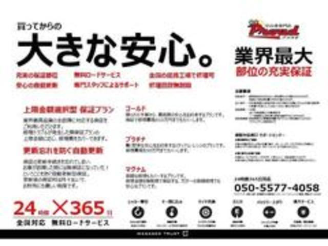 静岡県東部の方はお支払総額でお買い求め可能です(一部地域は除く)!また全ての車両が第三者機関の鑑定を受けています!メーター改ざん車の取り扱いはありません!