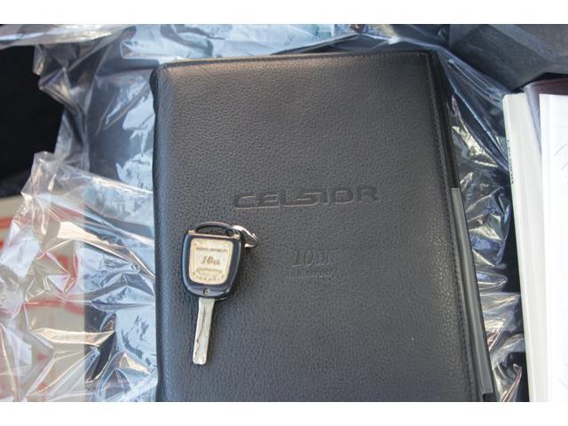 B仕様eRバージョン10thアニバーサリED ブラックレザー サンルーフ 10th専用ウッドパネル 限定車 HDDナビ ゼグスピードフルタップ式車高調 WORKグノーシスHS203 20インチ(53枚目)