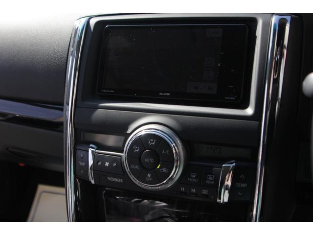 250G SパッケージリラックスSE レオンハルト20インチ(46枚目)