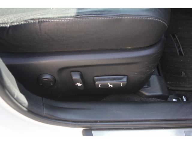 250G SパッケージリラックスSE レオンハルト20インチ(52枚目)