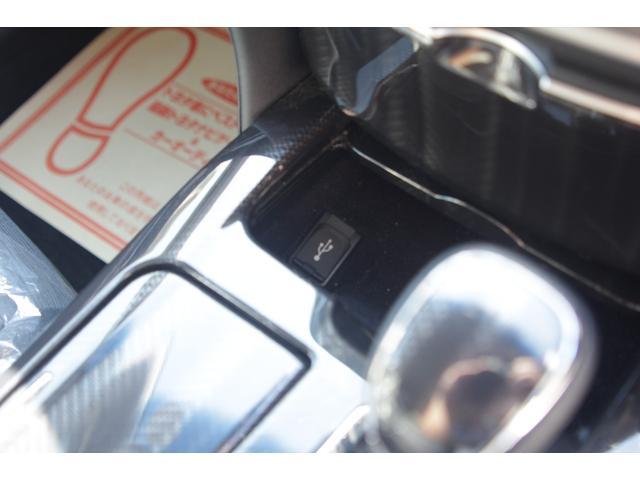 アスリートS ブラックスタイル 新品AMEシャレン20インチアルミ 新品フルタップ車高調 レーダークルーズ クリアランスソナー プリクラッシュセーフティー フルセグ地デジ ETC2.0 スーパーキャットレーダー 専用内装 専用アルミ(38枚目)