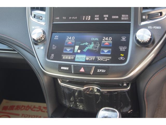 アスリートS ブラックスタイル 新品AMEシャレン20インチアルミ 新品フルタップ車高調 レーダークルーズ クリアランスソナー プリクラッシュセーフティー フルセグ地デジ ETC2.0 スーパーキャットレーダー 専用内装 専用アルミ(39枚目)