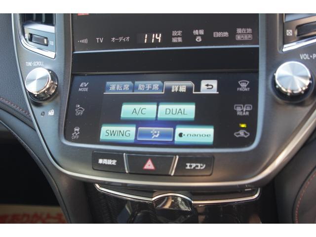 アスリートS ブラックスタイル 新品AMEシャレン20インチアルミ 新品フルタップ車高調 レーダークルーズ クリアランスソナー プリクラッシュセーフティー フルセグ地デジ ETC2.0 スーパーキャットレーダー 専用内装 専用アルミ(41枚目)