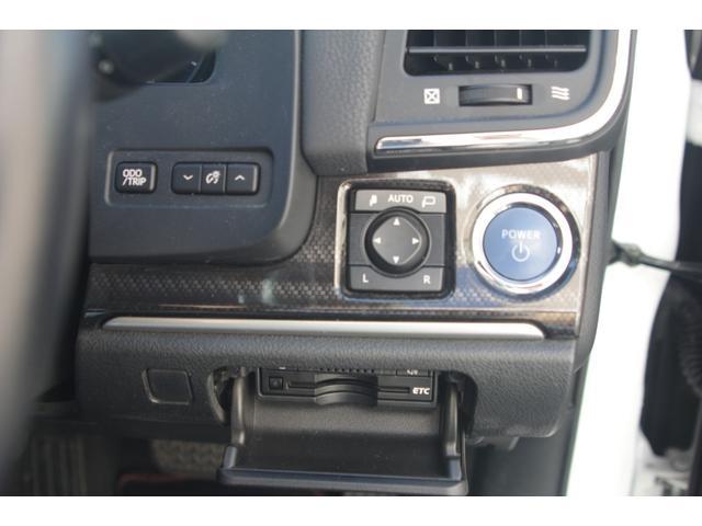 アスリートS ブラックスタイル 新品AMEシャレン20インチアルミ 新品フルタップ車高調 レーダークルーズ クリアランスソナー プリクラッシュセーフティー フルセグ地デジ ETC2.0 スーパーキャットレーダー 専用内装 専用アルミ(46枚目)