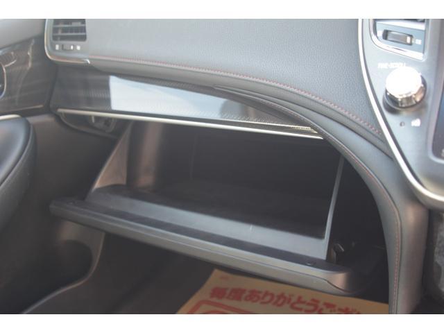 アスリートS ブラックスタイル 新品AMEシャレン20インチアルミ 新品フルタップ車高調 レーダークルーズ クリアランスソナー プリクラッシュセーフティー フルセグ地デジ ETC2.0 スーパーキャットレーダー 専用内装 専用アルミ(49枚目)