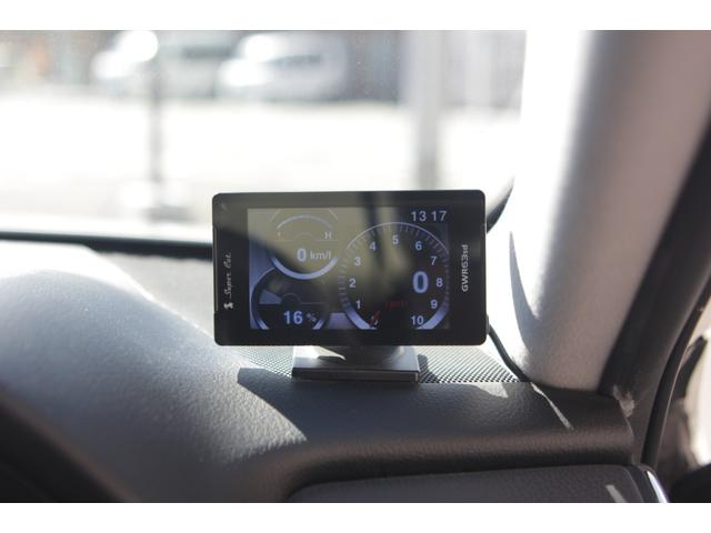 アスリートS ブラックスタイル 新品AMEシャレン20インチアルミ 新品フルタップ車高調 レーダークルーズ クリアランスソナー プリクラッシュセーフティー フルセグ地デジ ETC2.0 スーパーキャットレーダー 専用内装 専用アルミ(51枚目)