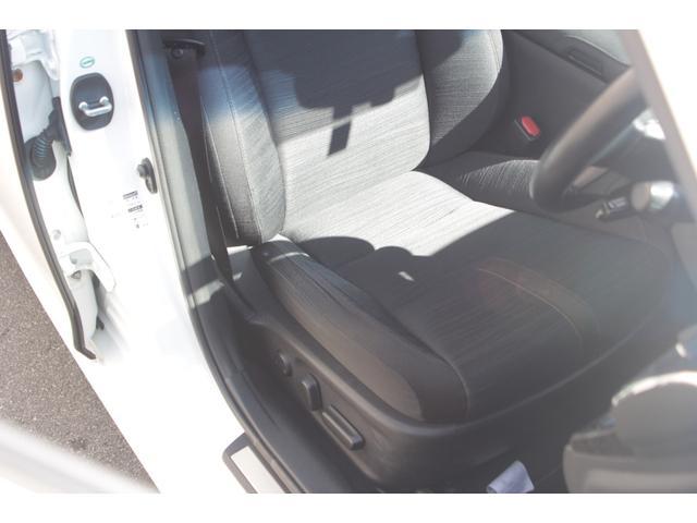 アスリートS ブラックスタイル 新品AMEシャレン20インチアルミ 新品フルタップ車高調 レーダークルーズ クリアランスソナー プリクラッシュセーフティー フルセグ地デジ ETC2.0 スーパーキャットレーダー 専用内装 専用アルミ(54枚目)