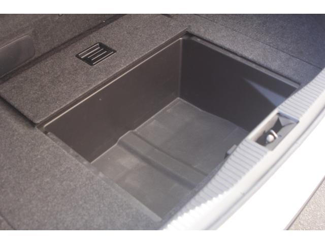 アスリートS ブラックスタイル 新品AMEシャレン20インチアルミ 新品フルタップ車高調 レーダークルーズ クリアランスソナー プリクラッシュセーフティー フルセグ地デジ ETC2.0 スーパーキャットレーダー 専用内装 専用アルミ(57枚目)