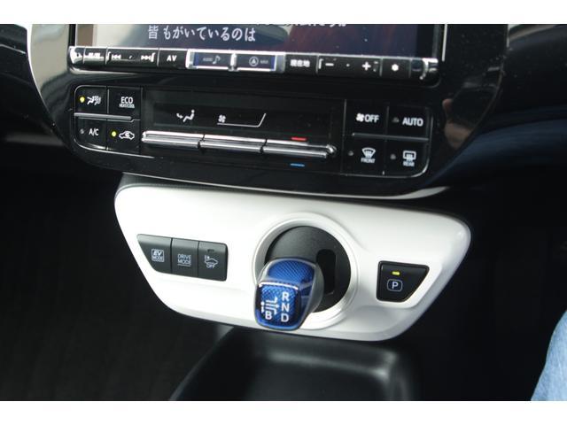 S ブラックパールフロントバンパー サイドリアモデリスタ シュバートSC4 19AW ガナドールマフラー アルパイン9インチナビ クスコ車高調e-COM付き 純正オプションフットランプ&ラゲッジランプ(58枚目)