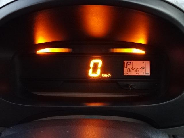 ダイハツ ミライース L アイドリングストップ タイミングチェーン ABS CVT