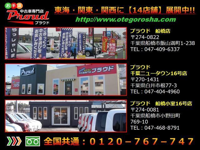 「トヨタ」「ウィッシュ」「ミニバン・ワンボックス」「静岡県」の中古車51
