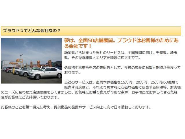 「トヨタ」「ウィッシュ」「ミニバン・ワンボックス」「静岡県」の中古車56