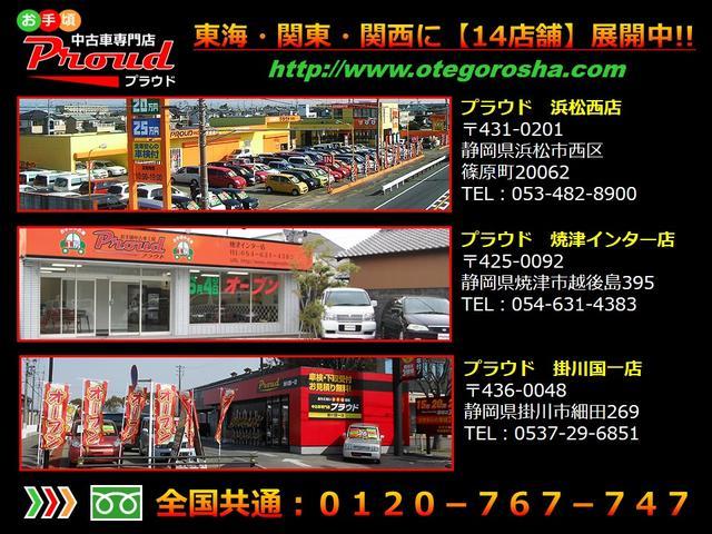 「ダイハツ」「ムーヴ」「コンパクトカー」「静岡県」の中古車48