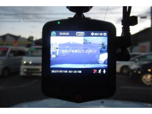 「日産」「ピノ」「軽自動車」「静岡県」の中古車7
