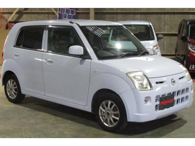「日産」「ピノ」「軽自動車」「静岡県」の中古車24