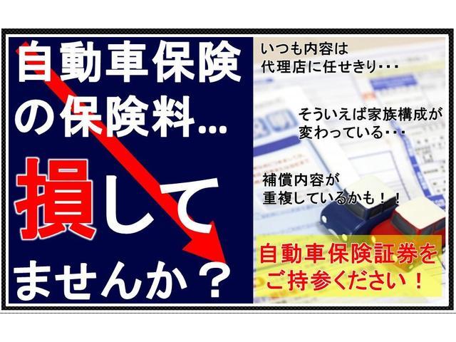 「日産」「ピノ」「軽自動車」「静岡県」の中古車46