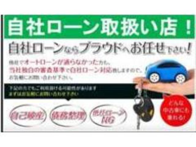 ライダー Pスタート 純ナビ Bluetooth 社外アルミ(47枚目)