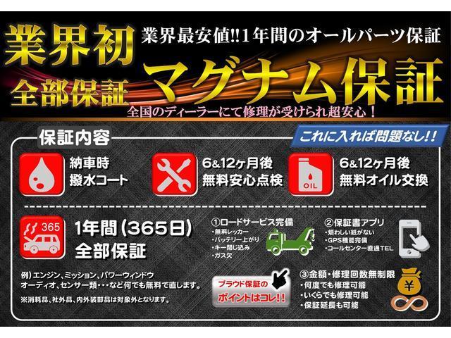 カスタムX ETC 電格ミラー 純AW 左スラ ベンチシート(32枚目)