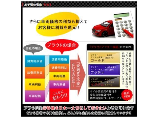 X VS スマートキー 純正アルミ 電格ミラー ベンチシート CD(48枚目)