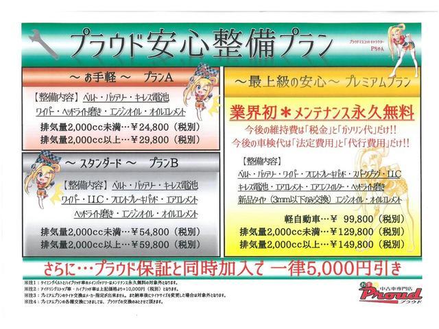 純正CD ベンチシート(34枚目)