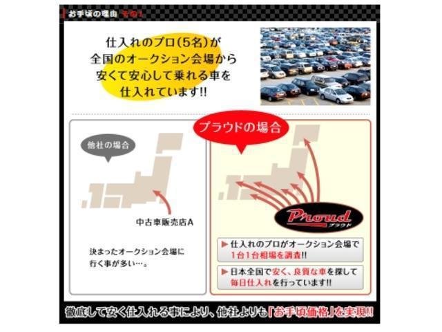 純正CD ベンチシート(40枚目)