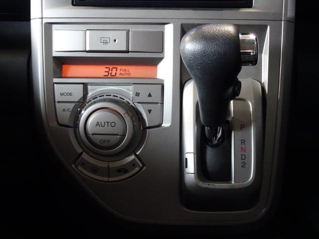 CD MD ドライブレコーダー ETC スマートキー 電格ミラー 純正アルミ 大型のドアバイザー ウィンカーミラー HID フォグ プライバシーガラス オートAC アームレスト ベンチシート(23枚目)