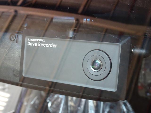 CD MD ドライブレコーダー ETC スマートキー 電格ミラー 純正アルミ 大型のドアバイザー ウィンカーミラー HID フォグ プライバシーガラス オートAC アームレスト ベンチシート(25枚目)