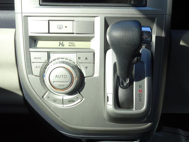 CD キーレスキー 電格ミラー オートAC ベンチシート アームレスト パワステ ABS(20枚目)