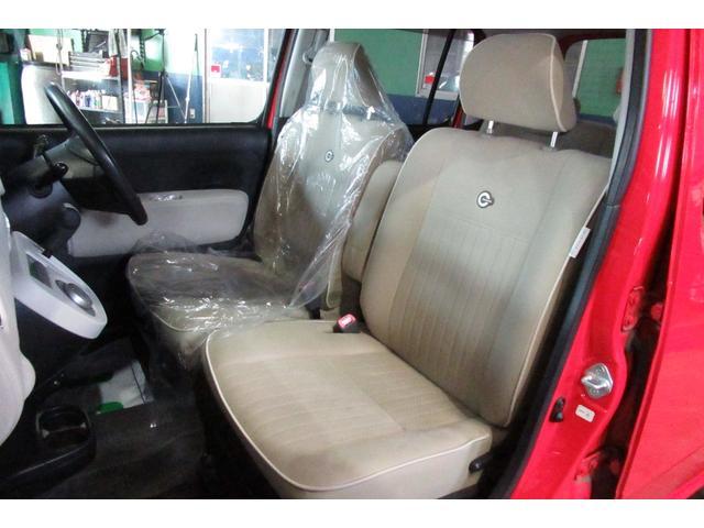 ココアプラスG 社外CD ルームミラー内バックカメラ ETC スマートキー 電格ミラー オートエアコン フォグランプ アンサーバック ベンチシート プライバシーガラス パワーステアリング ABS 車検令和4年2月まで(18枚目)