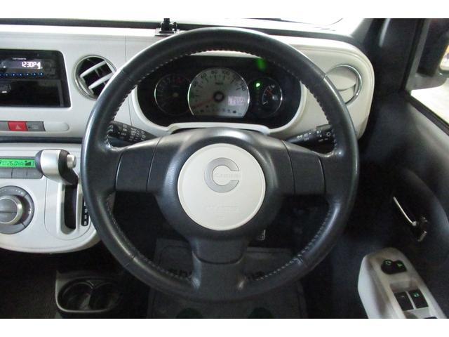 ココアプラスG 社外CD ルームミラー内バックカメラ ETC スマートキー 電格ミラー オートエアコン フォグランプ アンサーバック ベンチシート プライバシーガラス パワーステアリング ABS 車検令和4年2月まで(21枚目)