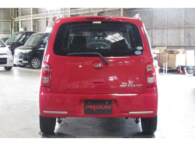 ココアプラスG 社外CD ルームミラー内バックカメラ ETC スマートキー 電格ミラー オートエアコン フォグランプ アンサーバック ベンチシート プライバシーガラス パワーステアリング ABS 車検令和4年2月まで(36枚目)