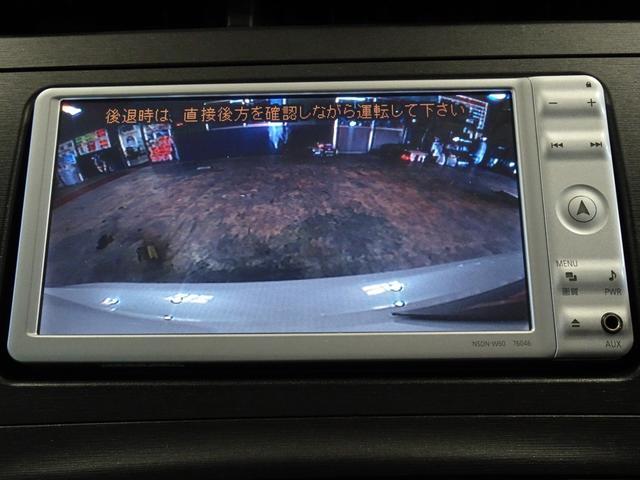 S 純正メモリーナビ バックカメラ ワンセグ DVD CD録音再生 ETC スマートキー クルーズコントロール オートライト オートエアコン LEDフォグランプ LEDルームランプ タイミングチェーン(25枚目)