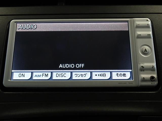 S 純正メモリーナビ バックカメラ ワンセグ DVD CD録音再生 ETC スマートキー クルーズコントロール オートライト オートエアコン LEDフォグランプ LEDルームランプ タイミングチェーン(26枚目)