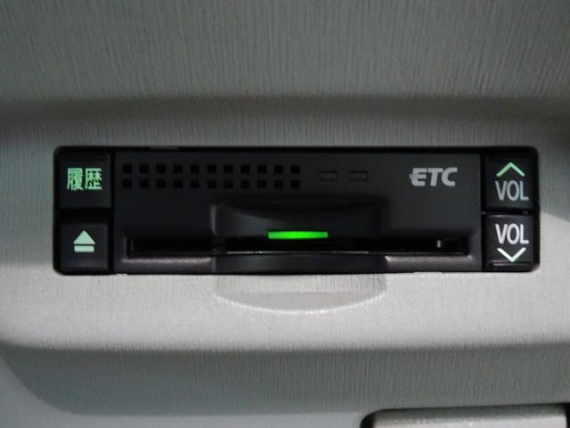 S 純正メモリーナビ バックカメラ ワンセグ DVD CD録音再生 ETC スマートキー クルーズコントロール オートライト オートエアコン LEDフォグランプ LEDルームランプ タイミングチェーン(27枚目)