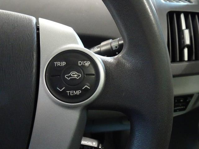 S 純正メモリーナビ バックカメラ ワンセグ DVD CD録音再生 ETC スマートキー クルーズコントロール オートライト オートエアコン LEDフォグランプ LEDルームランプ タイミングチェーン(31枚目)
