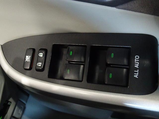 S 純正メモリーナビ バックカメラ ワンセグ DVD CD録音再生 ETC スマートキー クルーズコントロール オートライト オートエアコン LEDフォグランプ LEDルームランプ タイミングチェーン(33枚目)