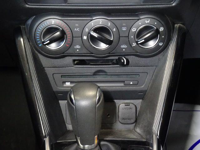 XD 純正SDナビ フルセグ DVD CD ETC スマートキー 純正アルミ アイドリングストップ プッシュボタンスタート リアスピーカー ステアリングリモコン パワーステアリング ABS 第三者機関鑑定車(22枚目)