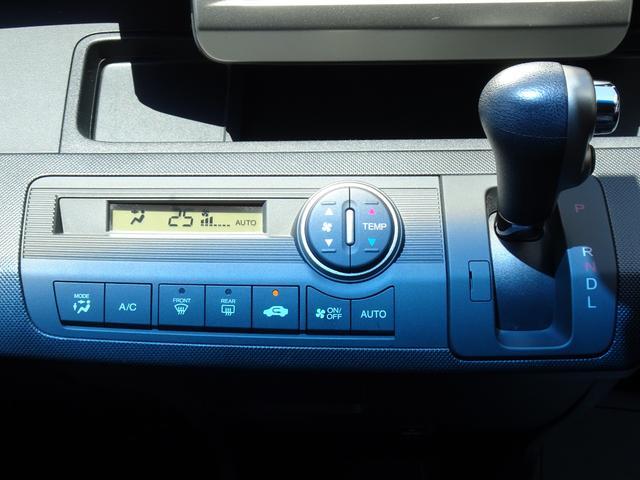 ハイブリッド 両側スライドドア 純正メモリーナビ バックカメラ ワンセグ DVD CD ETC キーレスキー オートエアコン 電動格納ミラー Wバニティーミラー タイミングチェーン パワーステアリング ABS(20枚目)