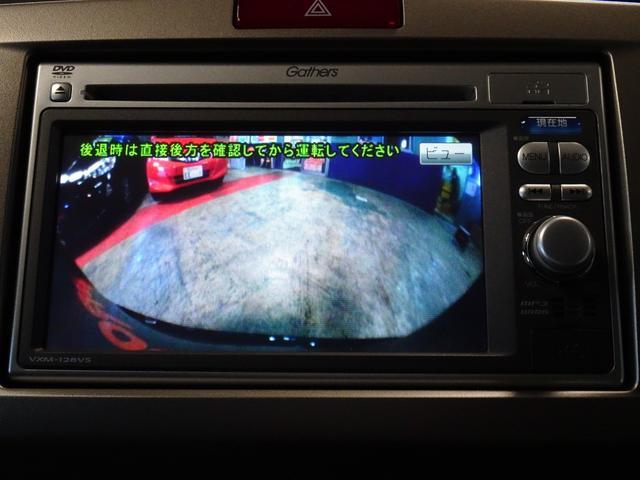 ハイブリッド 両側スライドドア 純正メモリーナビ バックカメラ ワンセグ DVD CD ETC キーレスキー オートエアコン 電動格納ミラー Wバニティーミラー タイミングチェーン パワーステアリング ABS(21枚目)