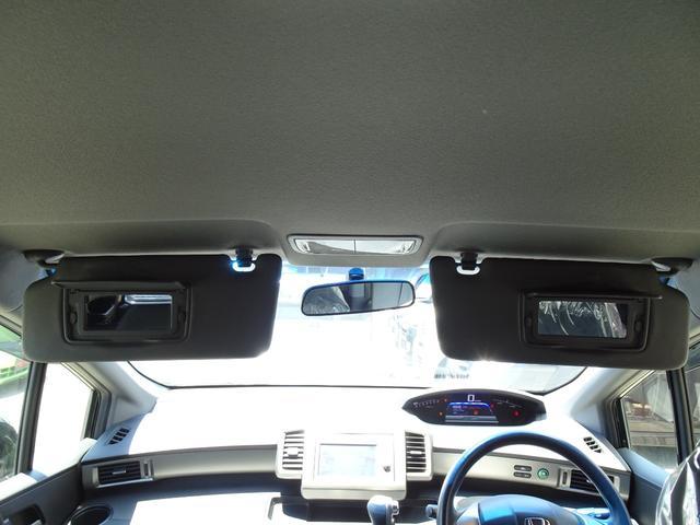 ハイブリッド 両側スライドドア 純正メモリーナビ バックカメラ ワンセグ DVD CD ETC キーレスキー オートエアコン 電動格納ミラー Wバニティーミラー タイミングチェーン パワーステアリング ABS(28枚目)