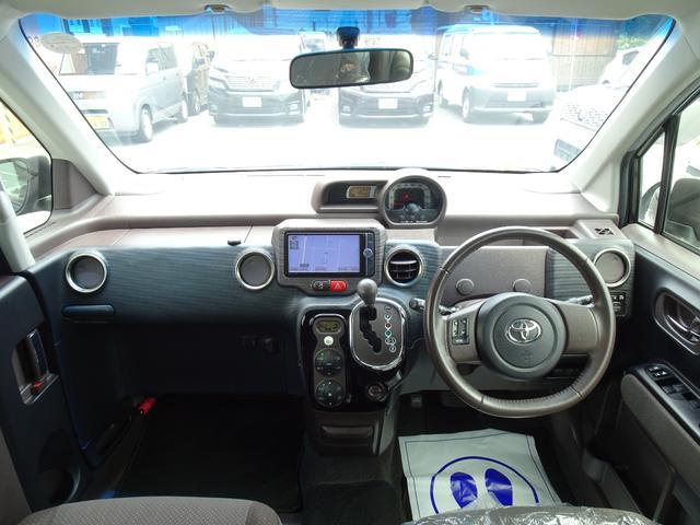 G 左側パワースライドドア 純正SDナビ バックカメラ Bluetooth 後席モニターフルセグ DVD 走行中視聴可 CD ETC HIDヘッドライト シートヒーター スマートキー 純正アルミ(21枚目)