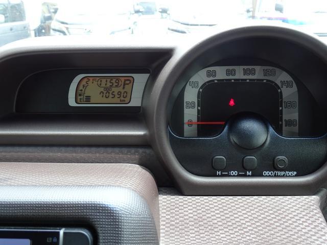 G 左側パワースライドドア 純正SDナビ バックカメラ Bluetooth 後席モニターフルセグ DVD 走行中視聴可 CD ETC HIDヘッドライト シートヒーター スマートキー 純正アルミ(23枚目)