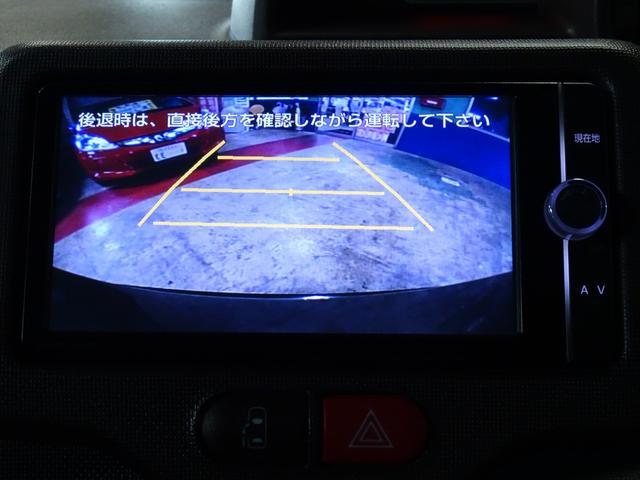 G 左側パワースライドドア 純正SDナビ バックカメラ Bluetooth 後席モニターフルセグ DVD 走行中視聴可 CD ETC HIDヘッドライト シートヒーター スマートキー 純正アルミ(27枚目)