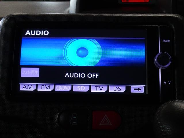 G 左側パワースライドドア 純正SDナビ バックカメラ Bluetooth 後席モニターフルセグ DVD 走行中視聴可 CD ETC HIDヘッドライト シートヒーター スマートキー 純正アルミ(29枚目)