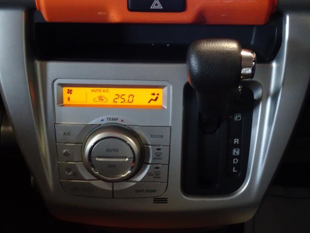 Xターボ ワンオーナー ターボ 社外SDナビ ワンセグ 走行中視聴可 CD ETC HIDヘッドライト シートヒーター スマートキー 純正アルミ アイドリングストップ プッシュボタンスタート 電動格納ミラー(25枚目)