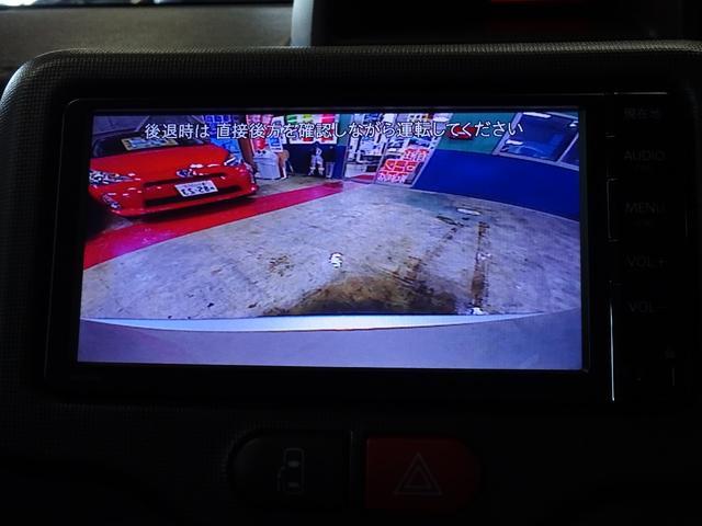 X 左側パワースライドドア バックカメラ ETC 社外アルミ レザーシート 電動格納ミラー ウィンカーミラー キーレスキー Wバニティーミラー パワーステアリング タイミングチェーン ABS(24枚目)