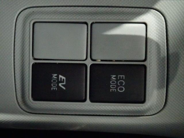 S ワンオーナー ETC キーレスキー 禁煙車 純正SDナビ フルセグTV・DVD再生可 bluetooth SD録音 アイドリングストップ 電動格納ミラー オートエアコン ESC タイミングチェーン(25枚目)