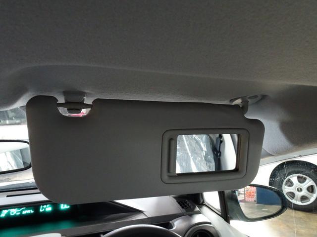 S ワンオーナー ETC キーレスキー 禁煙車 純正SDナビ フルセグTV・DVD再生可 bluetooth SD録音 アイドリングストップ 電動格納ミラー オートエアコン ESC タイミングチェーン(28枚目)