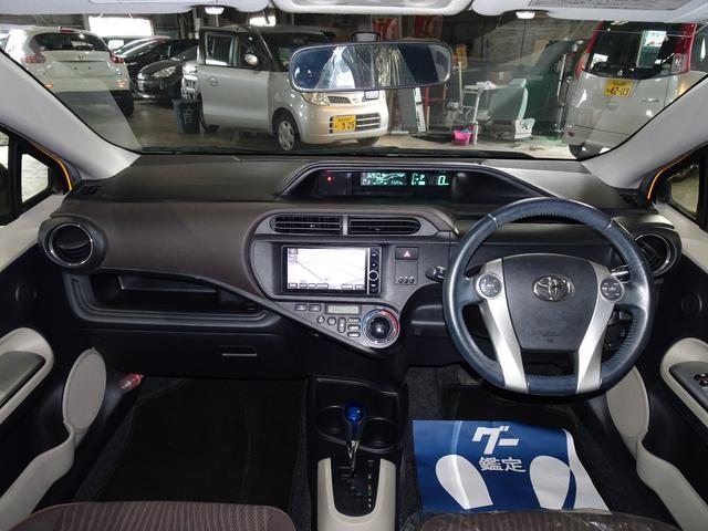 G ハイブリッド 純正HDDナビ Bluetooth バックカメラ フルセグ DVD CD録音再生 ETC スマートキー オートライト オートエアコン アイドリングストップ ESC タイミングチェーン(18枚目)