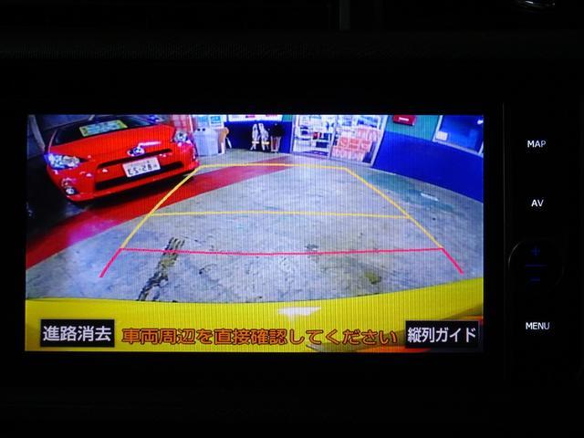 G ハイブリッド 純正HDDナビ Bluetooth バックカメラ フルセグ DVD CD録音再生 ETC スマートキー オートライト オートエアコン アイドリングストップ ESC タイミングチェーン(24枚目)